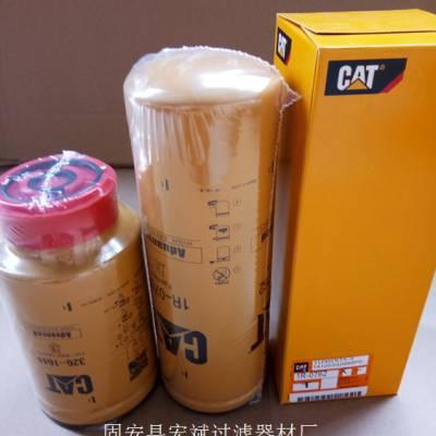 卡特5I-8670X滤清器