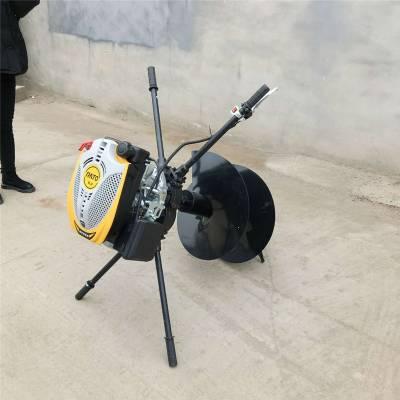 启航牌厂家直销大功率挖坑机 汽油植树机 新款大功率地钻