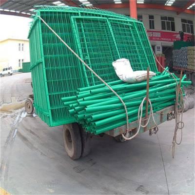 铁网围栏 体育场护栏网 厂区围栏网