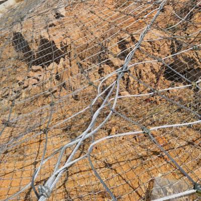 永安主动边坡防护网选隆恩