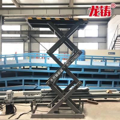 长岭县升降机什么品牌性价比高 小型固定式升降台坑道图及安装示意图