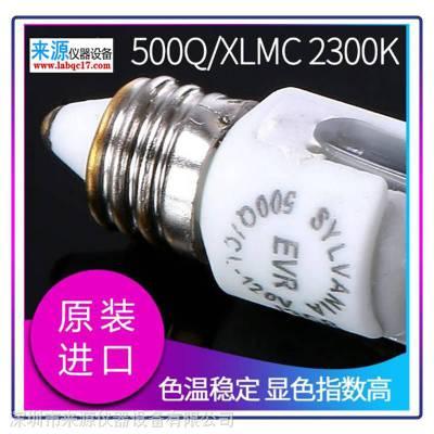 螺口F灯泡,飞利浦PHILIPS品牌F对色灯管灯泡,40W220V