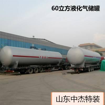 洛阳25立方液化气残液罐