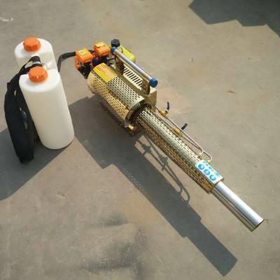 葡萄打药专用烟雾机 轻便式汽油烟雾机 富民机械