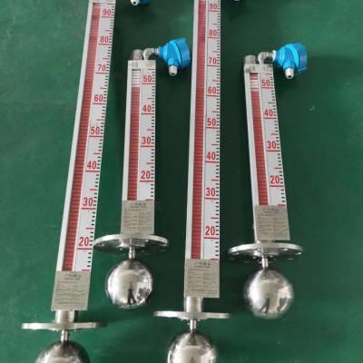 供应顶装式浮球液位计 顶装式磁性浮球液位计 广州精倍液位传感器