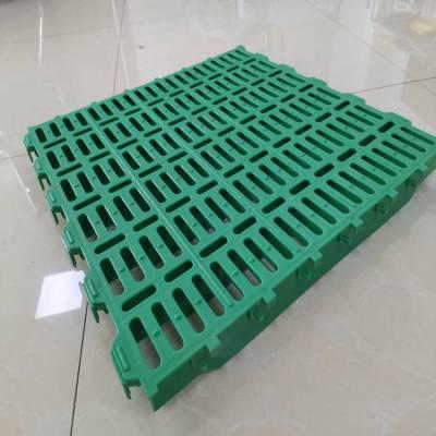 福德中兴羊用塑料漏粪地板 猪用保育床 优质塑料地板批发