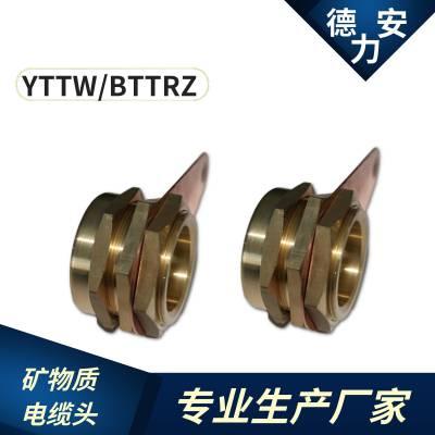 广西省供应矿物质电缆附件 矿物质电缆头 氧化镁接头 BTTZ