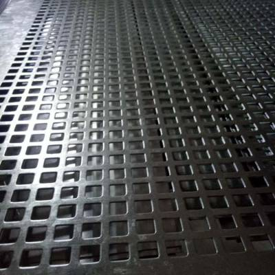 重庆市污水处理厂专用优盾牌不锈钢过滤网板304过滤网价格