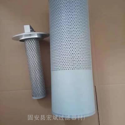 B222100000233三一液压油滤芯全国供应/长期销售
