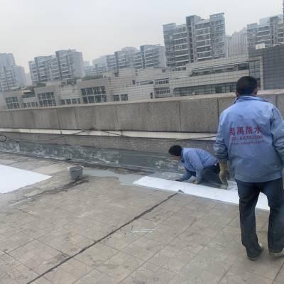 供应屋顶花园防水工程研究 屋顶防水补漏工程施工