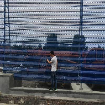 防风板 防风抑尘网厂家 防尘板高度