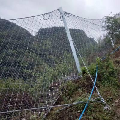 明光市柔性边坡防护网批发