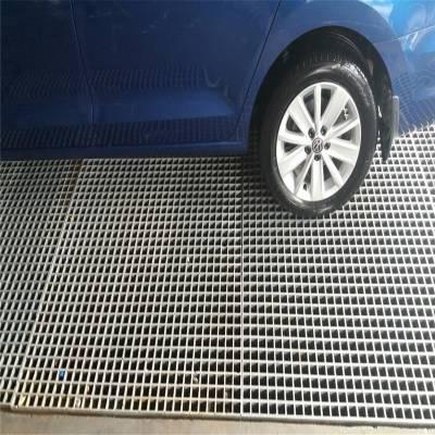旺来洗车房格栅板 玻璃钢格栅板价格 网格板