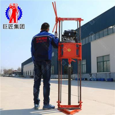 华夏巨匠 QZ-2B轻便取样地表钻机 地质勘探队必备20米小型回转式钻机