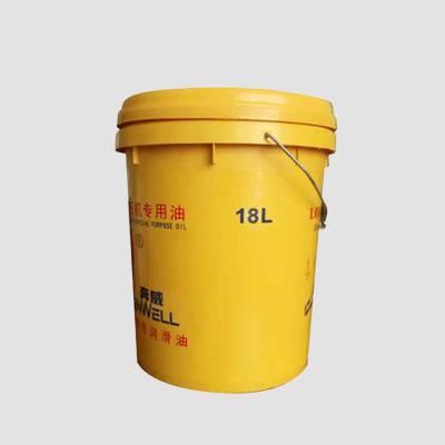 山东15升工业处理水剂塑料桶 山东15kg黄油桶批发价格