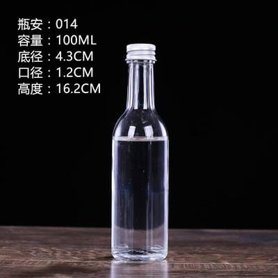 供应宏华生产定做玻璃酒瓶150ml酒瓶