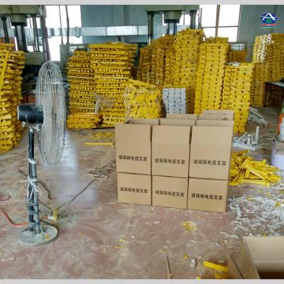 潮州 中山南网专用支架 490 540型玻璃钢支架 预埋式复合玻纤670托臂 六强