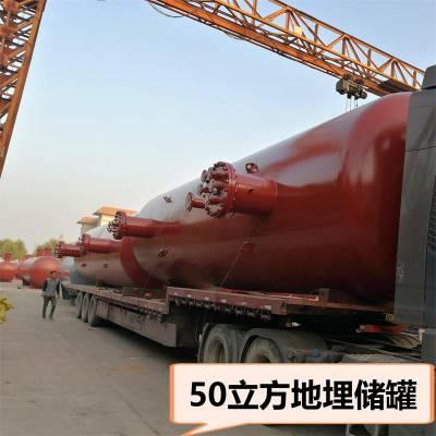 文昌市20立方地埋液化气储罐,20立方液化石油气地埋储罐