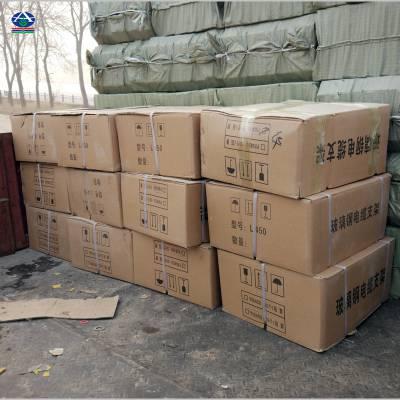 电力公司复合玻纤支架价格 济南济宁预埋430国网支架 六强13785867526